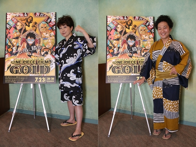 映画『ワンピース』リレーインタビュー 田中真弓さん、山口勝平さん