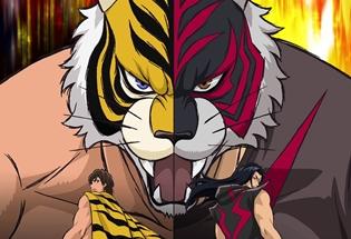 TVアニメ『タイガーマスク W』追加キャラクターが発表! 演じる田中亮一さん、千葉千恵巳さん、草尾毅さんからのコメントも到着
