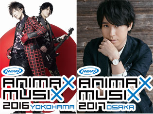 GRANRODEO、でんぱ組.inc、南條愛乃、May'n、i☆Ris、every ing!、鈴村健一 他出演!『ANIMAX MUSIX』追加出演者&チケット情報公開!