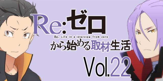 『Re:ゼロから始める異世界生活』より、双子メイドの姉「ラム」がランジェリー姿でスケールフィギュア化!【今なら19%OFF!】-1