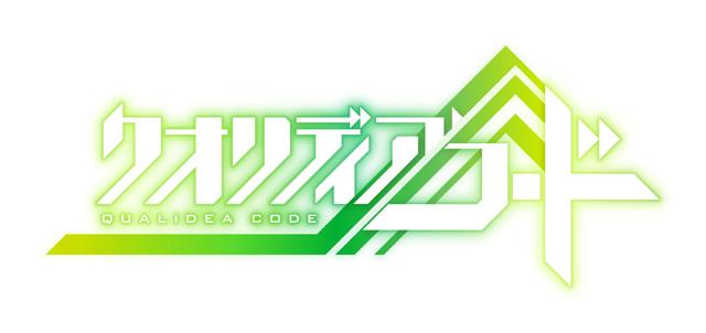 斉藤壮馬×内田雄馬 対談!『クオリディア・コード』を語り尽くす!