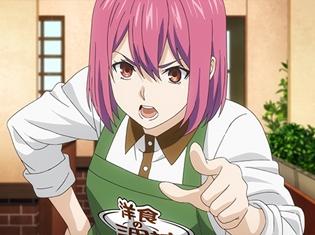 TVアニメ『食戟のソーマ 弐ノ皿』第11話「スタジエール」より先行場面カット到着! 「秋の選抜編」ニコ生一挙放送も決定