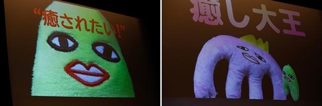 江口拓也さんらメインキャストが浴衣姿で生コメンタリー! 「江口拓也の俺たちだって癒されたい!」DVD発売記念イベント昼の部レポート