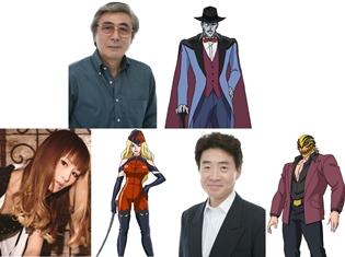 TVアニメ『タイガーマスクW』約50年ぶりに、柴田秀勝さんがミスターXの声を担当!? 小林ゆうさん・島田敏さんの出演も決定