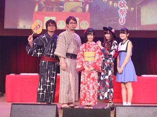 『くまみこ』日岡なつみさん・安元洋貴さんらが浴衣姿で登場! SPイベント「熊出神社秋祭り」より公式レポート到着