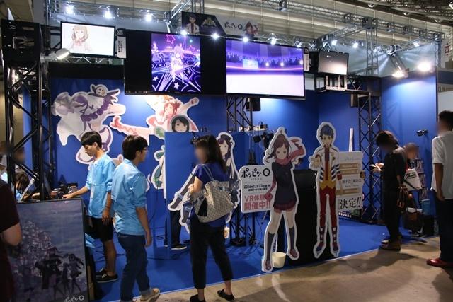 寺島惇太さん、畠中祐さん、武内駿輔さんがDJ KOOさんとレッドカーペットに登壇!『KING OF PRISM』として東京国際映画祭オープニングイベントに参加-2