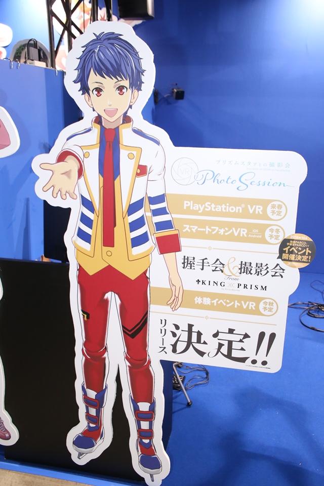 寺島惇太さん、畠中祐さん、武内駿輔さんがDJ KOOさんとレッドカーペットに登壇!『KING OF PRISM』として東京国際映画祭オープニングイベントに参加-3