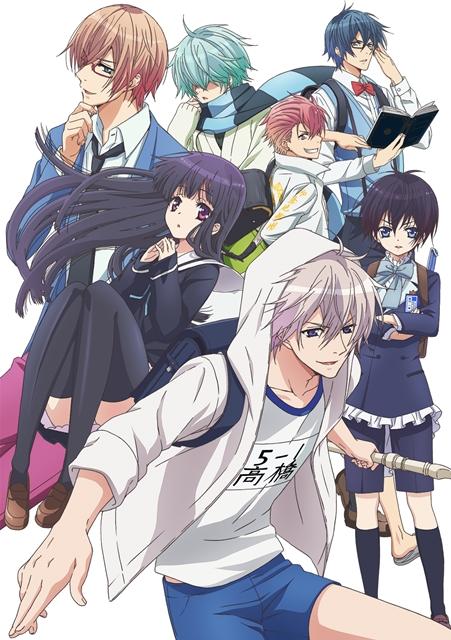 『初恋モンスター』BD・DVD第1巻発売記念イベントが開催決定