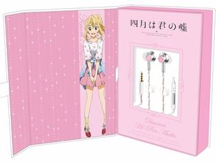 人気アニメ『四月は君の嘘』とオンキヨーのコラボイヤホン発売が決定!全4モデルにて登場