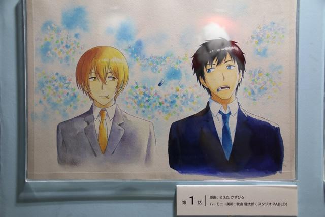 京都国際マンガ・アニメフェア-10