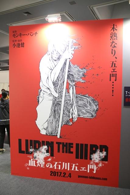 京都国際マンガ・アニメフェア-15