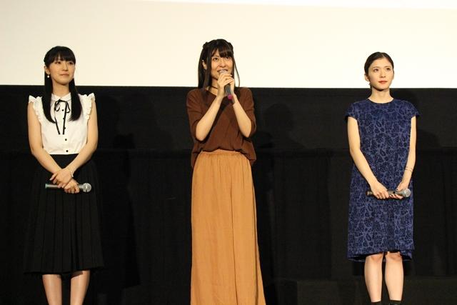 映画『聲の形』Blu-ray初回限定版に、映像特典として主題歌「恋をしたのは」の新規アニメーションを収録!-5