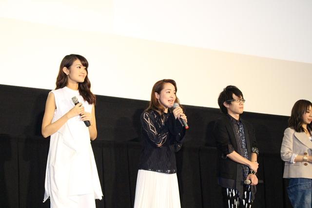 映画『聲の形』Blu-ray初回限定版に、映像特典として主題歌「恋をしたのは」の新規アニメーションを収録!-7