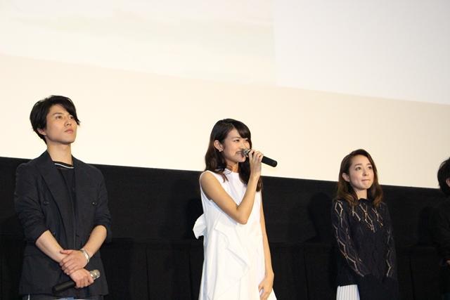映画『聲の形』Blu-ray初回限定版に、映像特典として主題歌「恋をしたのは」の新規アニメーションを収録!-3