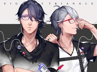 バーチャルアイドルユニット・EIGHT OF TRIANGLEの第5弾シングル「zipper」が配信決定!ジャケット公開