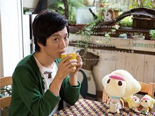 中澤まさともさんが歌うステラワーステーマソング「まいにちきねんび」のCDが発売! 1日店長になるイベントも!
