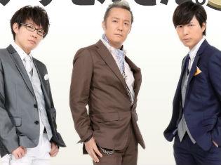 速報!小野坂さん、神谷さん、豊永さんの撮り下ろしパンフ画像あり!イベント「バトルですよ、アザゼルさん。G」グッズ情報到着!