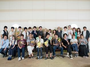 TVアニメ『モブサイコ100』アフレコ集合写真&最終回放送直前オフィシャルコメント公開