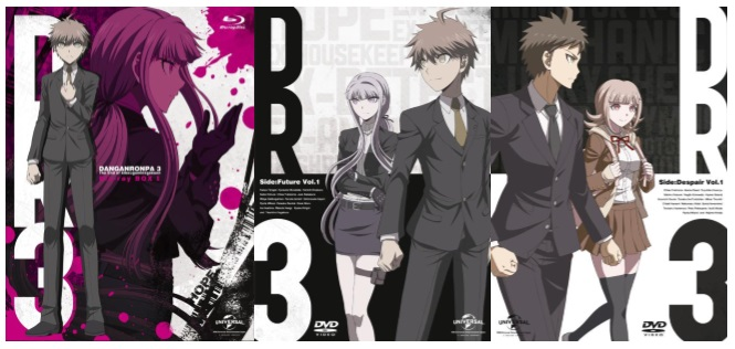 ▲Blu-ray BOX I、未来編DVD、絶望編DVD