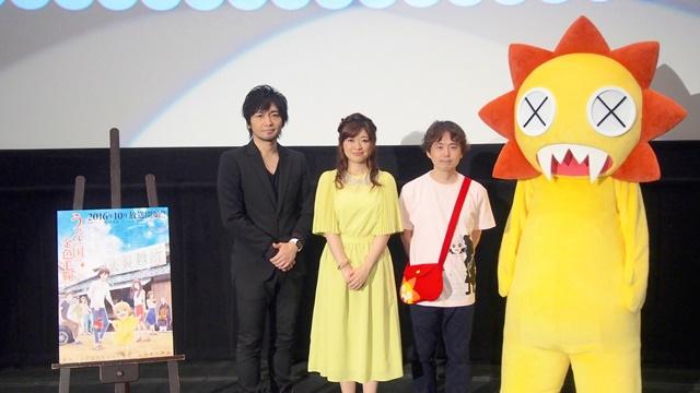 『うどんの国の金色蹴鞠』1話先行上映会&トークショーが開催!