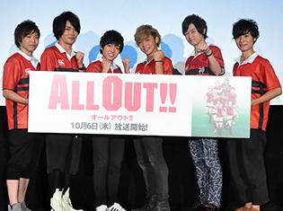 シークレットゲストに岡本信彦さんが登場! 史上初のラグビーアニメ『ALL OUT!!』第1話先行上映会&トークイベントをレポート!
