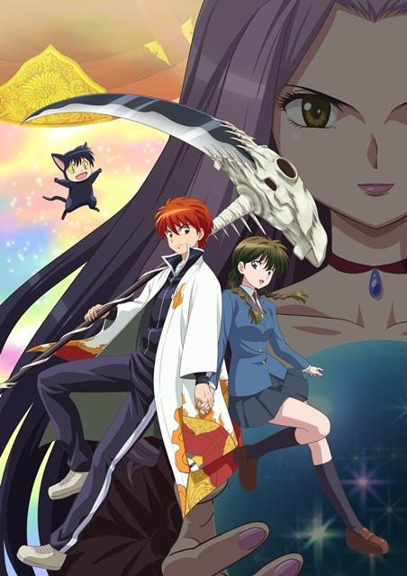 TVアニメ『境界のRINNE』第3期が2017年春より放送開始!