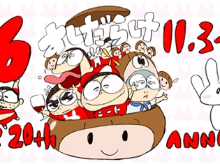 『キルラキル』のキャラクターデザインなどを手がけるアニメーター・すしお先生の画業20周年を記念し、初の個展を開催!