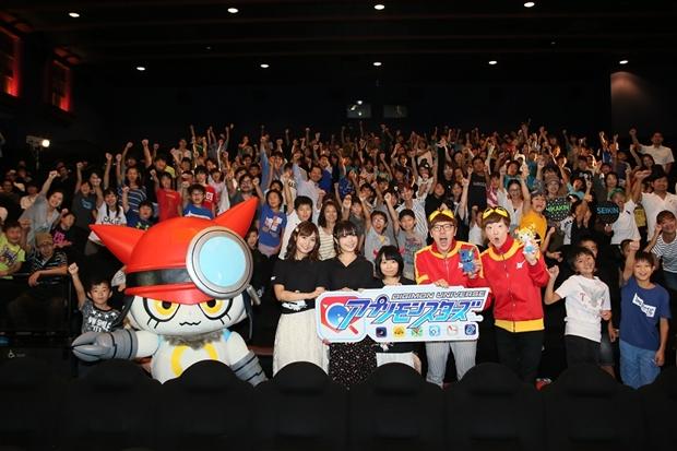 『デジモンユニバース アプリモンスターズ』先行上映会公式レポ到着