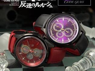 ルルーシュや紅蓮弐式が腕時計に! 『コードギアス 反逆のルルーシュ』アニメ10周年を記念したメモリアル腕時計が発売!