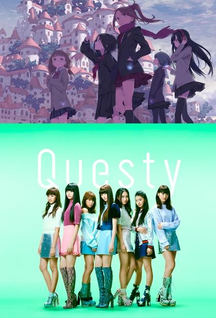 ▲「Questy」左からRIONさん、MARIAさん、RENAさん、MARINさん、<br />HINANOさん、FUKAさん、HARUNAさん