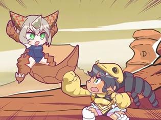 アニメ『怪獣娘~ウルトラ怪獣擬人化計画~』第2話「変身?怪獣娘!?」より場面カット到着!