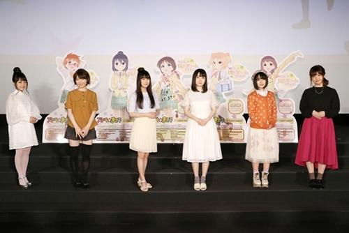 悠木碧さん『ステラのまほう』先行上映会で幸せな日常への ...