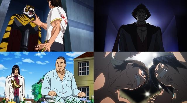TVアニメ『タイガーマスクW』第3話より先行カット&あらすじ到着