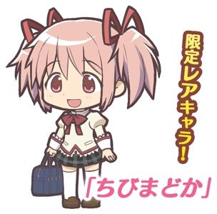 魔法少女まどか☆マギカ-6