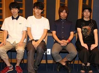武内駿輔さんの歌声にキャスト陣大絶賛「QUELL」初CDアルバム発売記念インタビュー