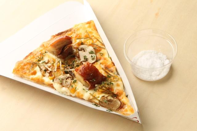 ▲うま塩とローストチキンのおつまみピザ