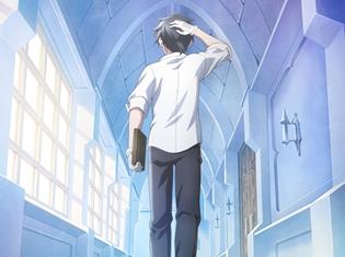 TVアニメ「ロクでなし魔術講師と禁忌教典(アカシックレコード)」(ロクあか)斉藤壮馬さんらメインキャスト情報が公開!