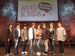 『スパラヴァ』皆川純子さんら登壇の「Autumn Festival」より公式レポート到着! 第二期のOP・ED曲情報も発表!?