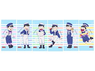 『おそ松さん』や『TVアニメ文豪ストレイドッグス』などバラエティ豊かなお出迎え!AGF2016 きゃらON!ブースでハッピーON♪