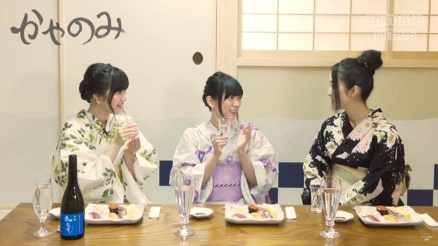 浴衣姿の茅野愛衣さんが日本酒を楽しむ!【かやのみふりかえり】