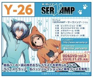 アニメイトガールズフェスティバル(AGF)-6