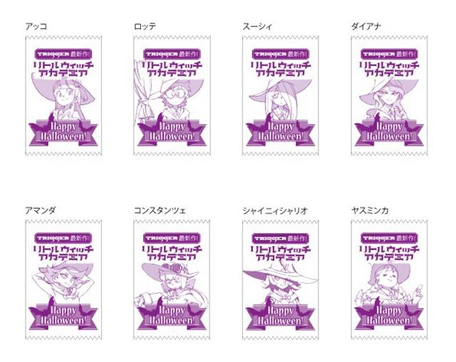 アニメ『リトルウィッチアカデミア』キャラクター設定&紹介文を公開