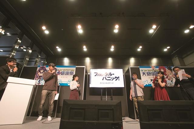 ファンタジア文庫大感謝祭『フルメタ』ステージレポート!