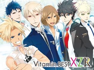 「Vitamin BEST XZR」初回限定盤がAGF2016「EM2 Record」ブースにて先行発売! 出演声優によるブース内イベントも開催