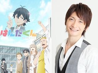 島﨑信長さん登場! 『はんだくん』イベントがAGF2016のTCエンタテインメントブースで11月6日(日)開催
