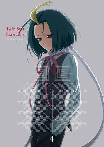 TVアニメ『双星の陰陽師』第47話より先行場面カット到着!紅緒の決意、その想いはろくろを救うために――-4