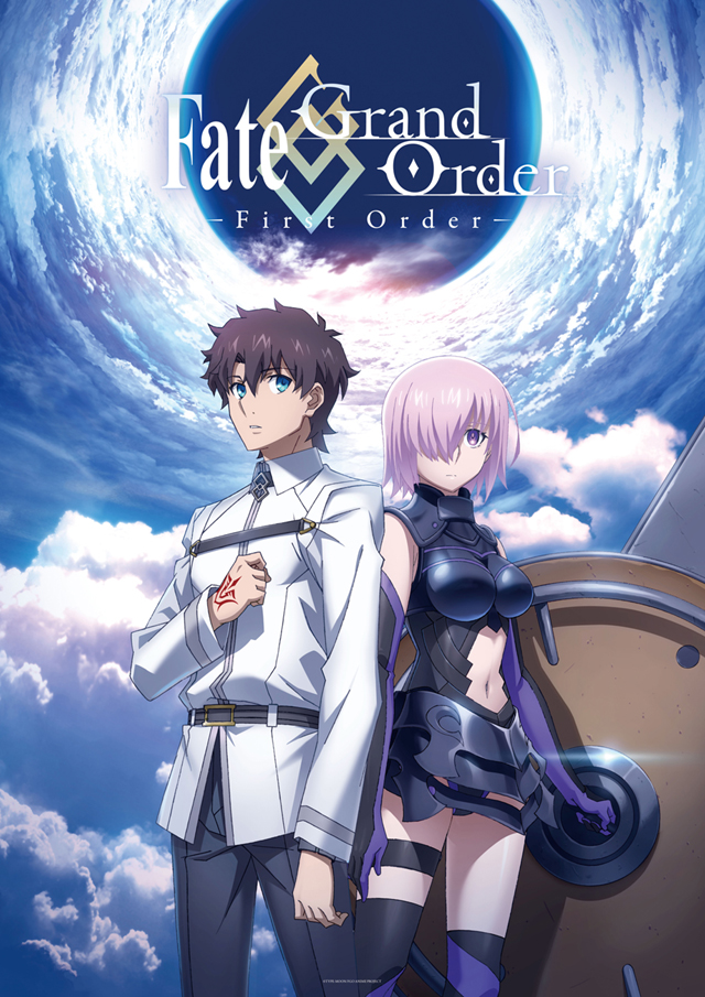 『Fate/Grand Order -First Order-』藤丸立香