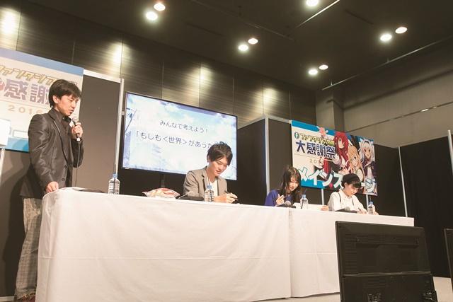 『クオリディア・コード』ステージレポ【ファンタジア文庫大感謝祭】