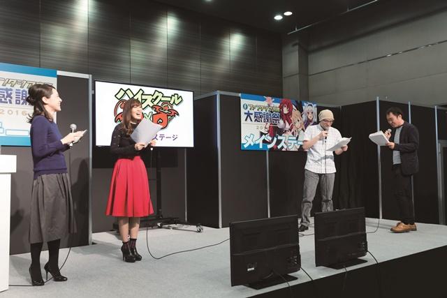 『ハイスクールD×D』ステージレポ【ファンタジア文庫大感謝祭】