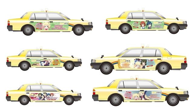 『きんいろモザイク』×「コンドルタクシー」コラボでラッピングタクシーが運行! 劇場版『きんいろモザイク』のグッズ情報も公開
